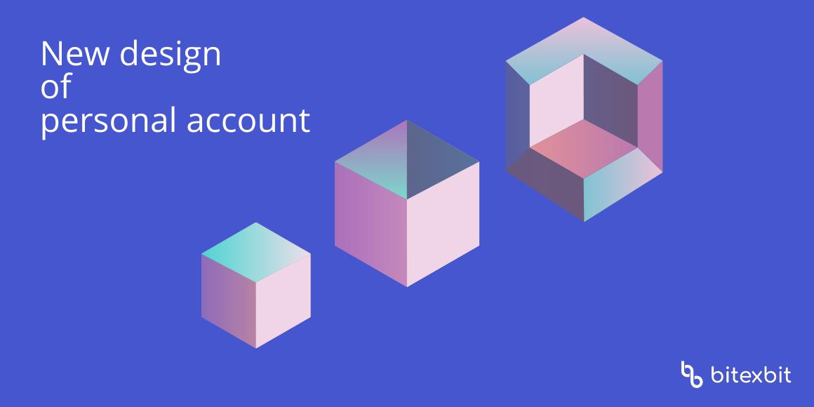 New user profile design